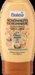 Бальзам - кондиционер для поврежденных волос Balea Schönheitsgeheimnisse Macadamia Öl, 200 ml