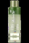 Alverde 2 Phasen Make-Up Entferner - мягкое средство для снятия макияжа с глаз с календулой 100ml (Германия)