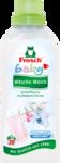 Weichspuler Baby Wasche Weich 30 Wl - безопасный и экологический  ополаскиватель для детского белья для чувствительной кожи (Германия) 750мл. (30 стирок)