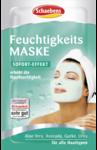 Schaebens Feuchtigskeit 2x5ml=10 ml - маска увлажняющая (Германия)