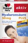 Капсулы с гиалуроновой кислотой, коензимом, биотином для поддержания нормальной кожи и нормального энергетического обмена - Doppelherz aktiv Hyaluronsaure 50mg plus, 30 шт (Германия)