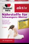 Витаминный комплекс для беременных и кормящих мам - Doppelherz Nahrstoffe fur Schwangere + Mutter, Kapseln, 30 шт. (Германия)