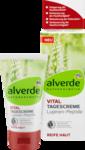 Alverde Tagespflege Vital Lupinen-Peptide, 50 ml -Дневной крем для лица для зрелой кожи.(+40-45лет) 50мл. (Германия)