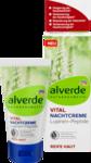 Alverde Nachtcreme Vital Lupinen-Peptide, 50 ml - ночной крем для лица для зрелой кожи.(+40-45лет) 50мл. (Германия)