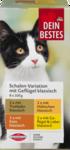 Dein Bestes Vorteilspack Schalen klassisch mit Geflugel, 8x100g, klassisch, fur Katzen, 800g - Влажный корм с домашней птицей классический для кошек, 8 упаковок по 100гр - 800гр. (2шт с индейкой+2шт с  курицой+2шт с уткой+2шт с птицей и печени)  (Германия)