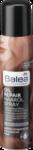 Профессиональный спрей -масло для поврежденных волос - Balea Professional Oil Repair Haarol Spray 100 мл