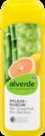 Alverde Pflegedusche Grapefruit Bambus - Гель для душа с экстрактом грейпфрута и бамбука. 250 мл. (Германия)