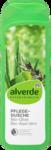 Alverde Pflegedusche Olive Aloe Vera - Гель для душа с экстрактом оливок и алоэ вера. 250мл. (Германия)