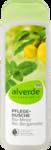 Alverde Pflegedusche Minze Bergamotte - Гель для душа с органической водой бергамота. 250мл. (Германия)