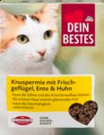 Dein Bestes Trockenfutter für Katzen, Knuspermix mit Frischgeflügel, Ente & Huhn, 1 kg - сухой корм с хрустящими подушечками, курицей и уткой для кошек + защита зубов. (Германия) 1 кг.