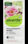 alverde NATURKOSMETIK Maske Bio-Wildrose Bio-Sheabutter, 15 ml - Тоник для чистки сухой кожи лица с Дикой Розой  150мл. (Германия)