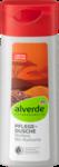 Alverde Pflegedusche Roiboos Bio-Kurkuma, 250 ml - Гель для душа с ароматом ройбуш + куркума. 250мл. (Германия)