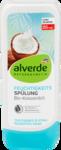 Alverde Feuchtigkeit Spulung Mit Bio-Kokosmilch - Бальзам - ополаскиватель с кокосовым молочком для сухих и поврежденных волос. 200мл. (Германия)
