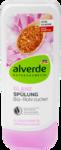 Alverde Glanz-Spulung Mit Bio-Rohrzucker - Бальзам - ополаскиватель с тростниковым сахаром для волос. 200 мл. (Германия)