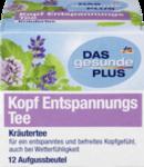 DAS gesunde PLUS Kopf Entspannungs Tee, 12шт x 1,5 гр=18р -  Натуральный травяной растительный лекарственный чай для релаксации головы - идеальный компаньон в напряженных повседневных ситуациях. (Германия) 12 пакетиков