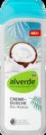 Alverde Pflegedusche Cremedusche Bio-Kokos - Гель для душа с био кокосом. 250мл. (Германия)
