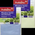 Denkmit  Profissimo Microfaser Fenster- und Glanztuch -  полотенце из микрофибры для стекла, окон, хрома ... (Германия)