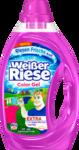 Оригинальный немецкий Weißer Riese Intensiv Color Gel5 - гель для стирки цветных вещей (38 стирок) (Германия)