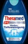 Theramed 2in1 Zahnpasta Mizellen-Tiefenreinigung - Зубная паста и жидкость для полоскания рта, два в одном - глубокая очистка. (Германия) 75 мл.