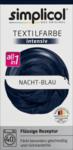 Simplicol intensiv Nacht-Blau 150 мл + 400гр закрепитель - ТЕКСТИЛЬНАЯ КРАСКА ТЕМНО СИНЕГО ЦВЕТА, 150 МЛ + 400 грамм (Германия)