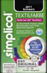 """Краска Simplicol Schwarz 150гр для хлопка, льна, вискозы,шерсти,полиамида и смешаных тканей """"черная"""" 150мл. для объема от 600г до 1800г ткани (Германия)"""