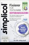 ЗАКРЕПИТЕЛЬ для ТЕКСТИЛЬНОЙ краски Simplicol Fixierer fur Textilfarbe 90 мл (Германия)