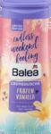 Balea Cremedusche endless weekend feeling, 300 ml - гель для душа Balea Endless weekend feeling (Германия) 300 мл.