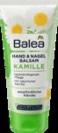 Balea Hand und Nagel Balsam Kamille - бальзам крем для рук и ногтей ромашка (Германия)125мл.