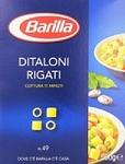 Макароны Barilla Ditaloni Rigat №49 - Макаронные изделия 500гр (Италия)