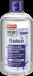 Мицеллярная вода Balea Mizellenwasser для чувствительной и комбинированной кожи 400 мл (Германия)