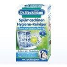 """НОВИНКА!!! Dr. Beckmann Reiniger - Очиститель для посудомоечных машин """"Dr. Beckmann"""" уничтожает 99.9%бактерий устраняет  неприятные запахи и остатки пищи, придает свежий лимонный аромат. 75мл. (Германия)"""