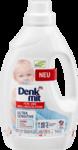 НОВИНКА !!! Гель для стирки деликатного и шерстяного детского белья DenkMit Fein-und woll waschlotion Ultra Sensitive 1,5 (Германия) 30стирок