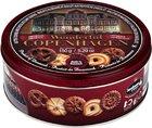 Bwonderful copenhagen cookies, ПЕЧЕНЬЕ АССОРТИ, 150 гр. в жестяной коробке (Германия)