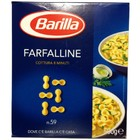 Макароны Barilla №59 FARFALLINE - Макаронные изделия в форме бабочек 500гр (Италия)