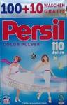 PERSIL color PULVER - оригинальный немецкий порошок для стирки цветного белья (Германия) color 7 кг (110 cтирок)