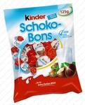 Шоколадные конфеты FERRERO Kinder Schoko-Bons - Шокобонс - Шоко-бонс, 125гр.