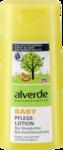 Alverde Baby Pflegelotion Kamille Sheabutter, 200 ml - лосьон детский Уход за ребенком и масло для ванны с цветками экстракта ромашки и масла ши. 200мл. (Германия)