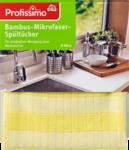 Profissimo Bambus-Mikrofaser-Spultucher, 2 шт - Бамбуковые кухонные тряпочки из микрофибры для бесполосочной очистки без протирания, 2 шт. (Германия)