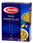 Макароны Barilla Filini №30 - Закрученные плотные спирали 500гр (Италия)