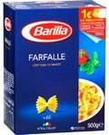 Макароны Barilla Farfalle №65 бабочки - Макаронные изделия 500гр (Италия)