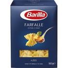 Макароны Barilla Farfalle n.265 - Макаронные изделия 500гр (Италия)