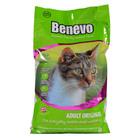 Benevo веганский - натуральный вегетарианский корм для кошек премиум класса 2 кг (Англия) (Цена фиксированная 850грн)