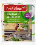 Profissimo Baumwoll-Spulltucher 2 шт - тряпочки для уборки кухни 2шт (Германия)