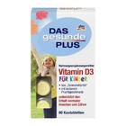 Витамин D3 для детей - Das gesunde Plus Vitamin D3 fur Kinder 60 табл. (Германия)