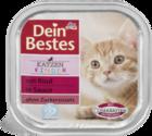 Dein Bestes Fur Katzenkinder mit Rind, in Sauce, 100 g - Для котят с говядиной в соусе, 100г (Германия)
