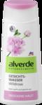 Alverde Gesichtswasser Wildrose, 200 ml - Тоник для чистки сухой кожи лица с Дикой Розой  150мл. (Германия)