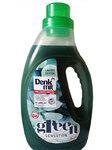 Denkmit Vollwaschmittel Green Sensation - жидкий порошок для светлого, белого белья (Германия) 1,1л.(20 стирок)