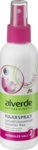 alverde NATURKOSMETIK Haarspray Lotusblutenextrakt violetter Reis, 150 ml - натуральная косметика, бальзам гранат с растительными маслами и алоэ вера обеспечивает интенсивной терапии потрескавшихся губ (Германия)