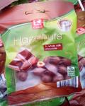 Цельный фундук в шоколаде - K-Classic Hazelnuts 100гр. (Германия)