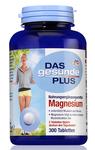 Витаминный комплекс Магнезиум для функционирования энергетического обмена веществ и мышечной деятельности - Das Gesunde plus Magnesium, 300 таблеток. (Германия)